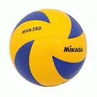 Mikasa MVA390 lopta za odbojku