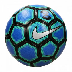 Nike nogometna lopta FOOTBALL X DURO
