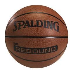 Spalding NBA Rebound kožna - 7