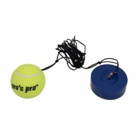 Tenis trainer Pro